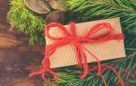 Что подарить любимому мужу на новый год: список идей