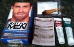 Как покрасить бороду: секреты и нюансы
