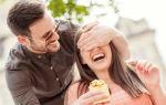 Что подарить бывшей жене на день рожденья?