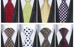 Как подобрать галстук к костюму и рубашке: таблица сочетания цвета