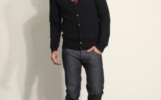 С чем носить мужской кардиган: правила и рекомендации