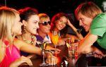 Как познакомиться с девушкой в клубе или вечеринке?