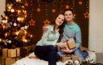 Что подарить любимой жене на новый год: список идей