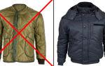 Есть ли хорошие мужские куртки российского производства?