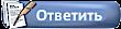 Т-образная бритва merkur: обзор