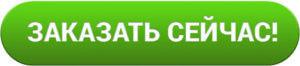 Русская мощная Виагра: все о препарате